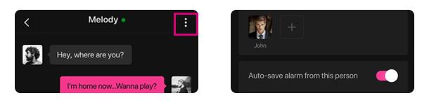 Вы можете сохранять индивидуальные настройки для каждого партнера через приложение Lovense Remote.