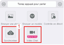 Sexe longue distance est disponible via le bouton Synchroniser ou Video chat.