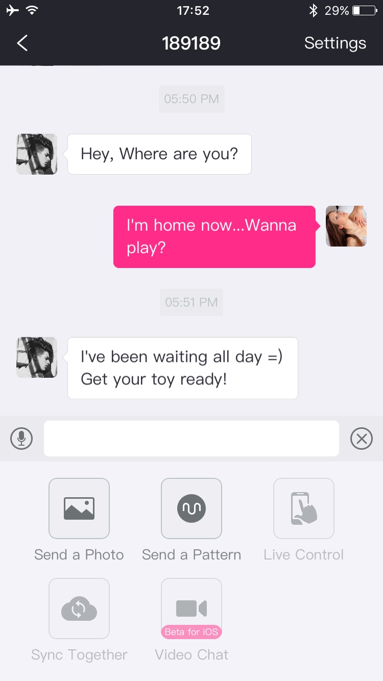 A captura de tela do aplicativo Lovense Remote: opções de controle de longa distância.