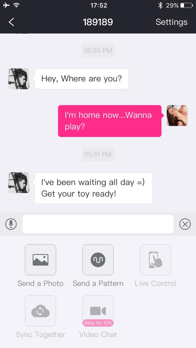 Screenshot de l'application Lovense Remote : Différentes options de contrôle longue distance.